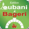 Loubanis Bageri