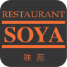 Restaurant Soya i Åbyhøj