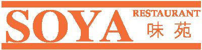 Restaurant Soya 2