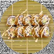 5 stk. California Crunch Roll